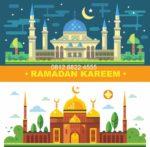Wallpaper Gambar Ramadhan
